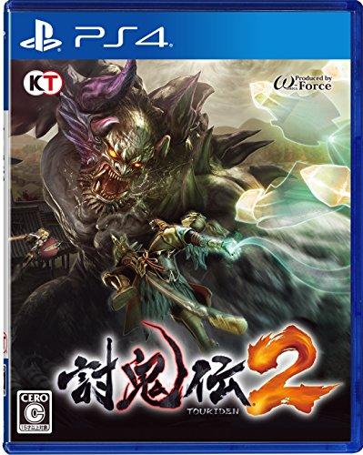 討鬼伝2 - PS4の詳細を見る