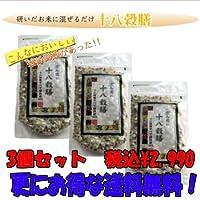宝寿園の十八穀膳 150g×3個セット