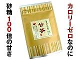 八女星野村で丹精込めて作られた カロリーゼロなのにあまーい 自然のお茶☆アマチャ(甘茶) リーフタイプ(30g)