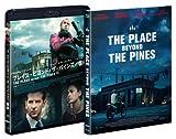 プレイス・ビヨンド・ザ・パインズ/宿命[BIXF-0097][Blu-ray/ブルーレイ] 製品画像