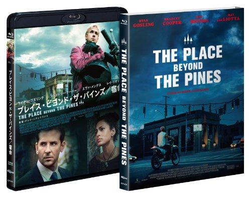 プレイス・ビヨンド・ザ・パインズ/宿命 [Blu-ray]の詳細を見る
