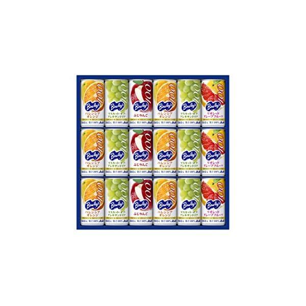 アサヒ飲料 バヤリース プレミアムセットR BU...の商品画像