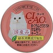 チャオ (CIAO) キャットフード まぐろ&ささみ 砂肝チーズ 85g×24缶 (まと