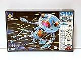 1/600スケール No.9 バッフ・クラン宇宙軍制式 重機動メカ ギラン・ドウ 《プラモデル》