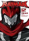RATMAN(12) (角川コミックス・エース)