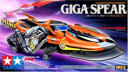 1/32 ダンガンレーサーEVO No.6 DRX-6 ギガスピアー 17706