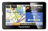 トライウイン Personal Navigation DTN-5500