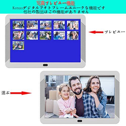 Kenuo 8インチ デジタルフォトフレーム 1920*1080解像度 IPS視野角 B07TZ4SQ6K 1枚目