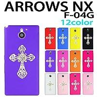 F-04G ARROWS NX 用 デコ シリコンケース (全12色) 銀の十字架 紫色 [ ARROWSNX アローズ NX F-04G ケース カバー F-04G ARROWSNX ]