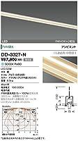山田照明 昼白色LEDベースライト(FHF45W×2相当)(60×1220mm) DD-3327-N