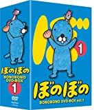 TVアニメシリーズ『ぼのぼの』 DVD-BOX vol.1[DVD]