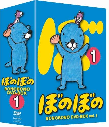 TVアニメシリーズ 『ぼのぼの』  DVD-BOX vol.1の詳細を見る
