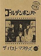 ザ・パスト・マスターズ vol.1(初回限定盤A)(在庫あり。)