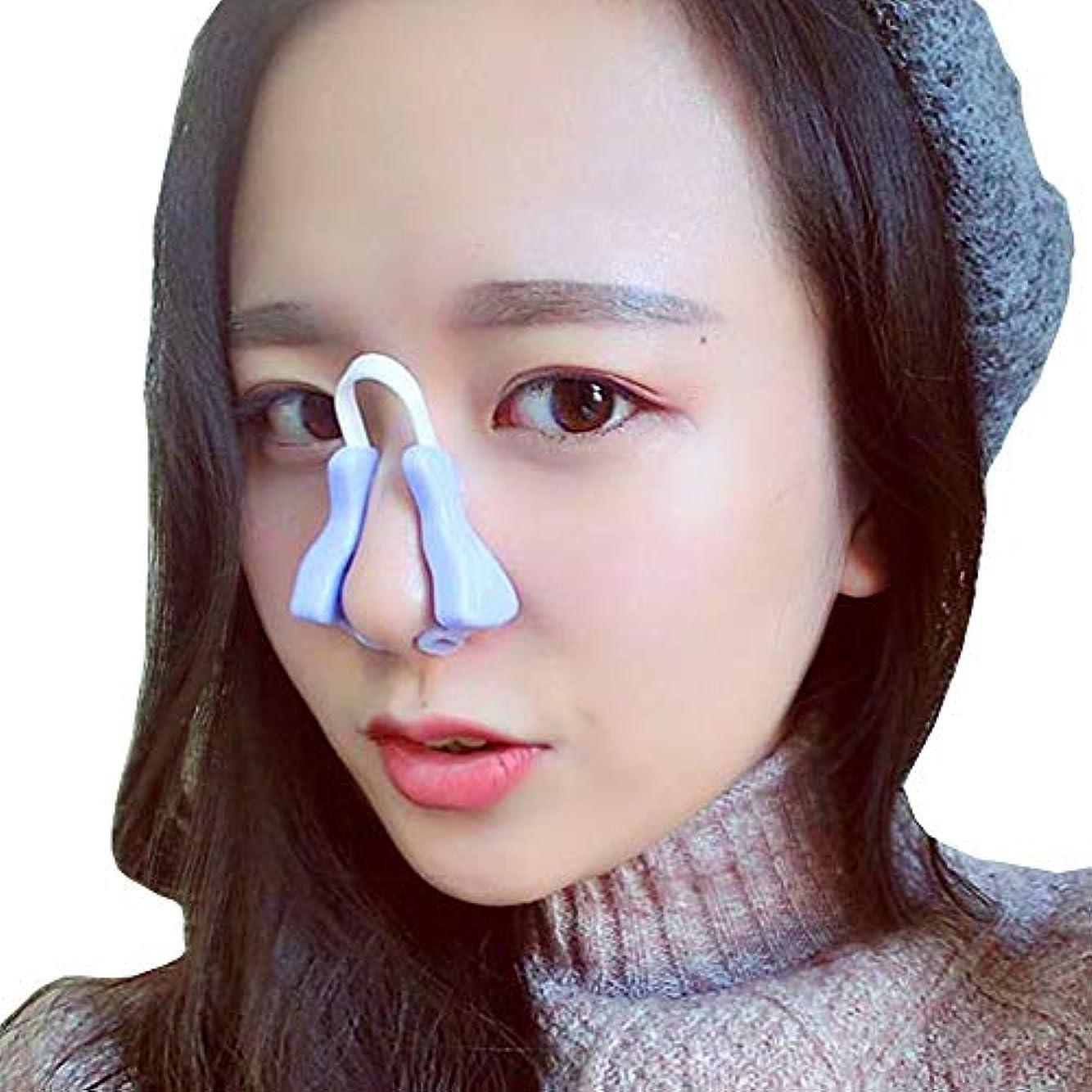 悪性腫瘍助けになるとしてYOE(ヨイ) ノーズアップ 鼻プチ 鼻筋ビューティー ノーズクリップ 美鼻でナイト プチ整形 鼻 矯正 ノーズピン (フリーサイズ, パープル)