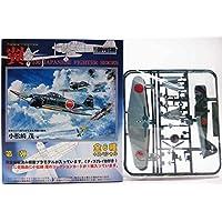 【4】 童友社 1/100 翼コレクション 第1弾 零戦52型 第221航空隊所属機 単品