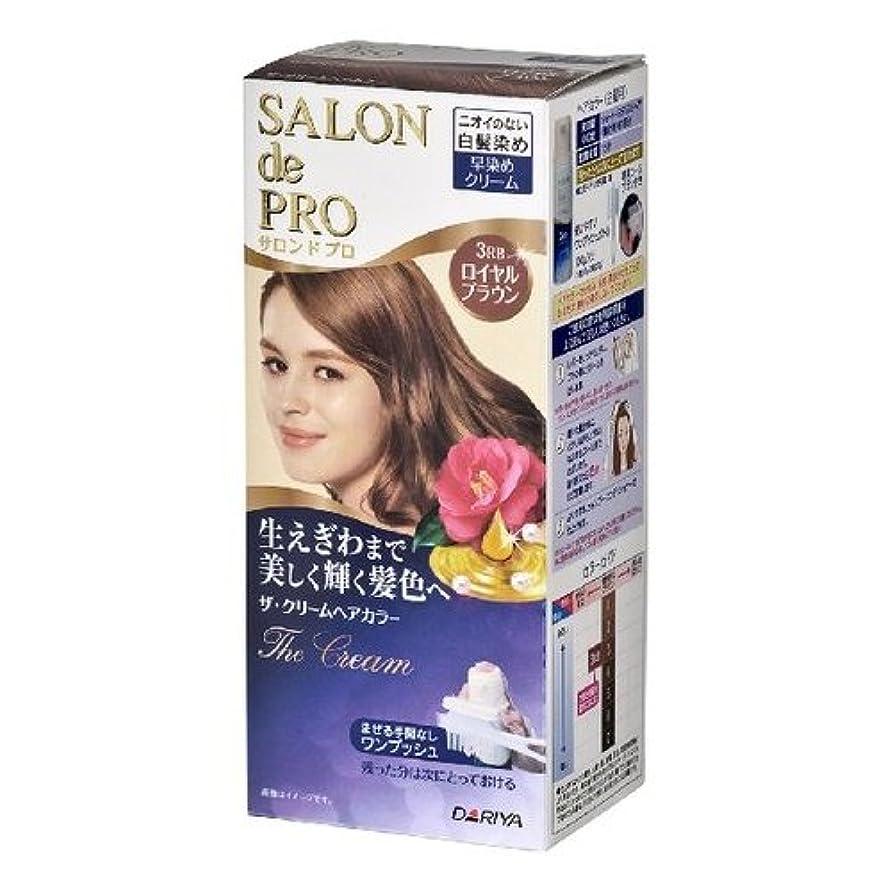印刷する一人で穿孔するサロン ド プロ ザ?クリームカラー (白髪用) 3RB <ロイヤルブラウン> 1剤:50g+2剤:50g
