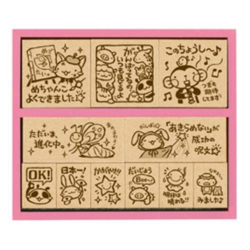 [해외]후레 후레 날씨 나무 포상 스탬프 146-096/Furefure Osamu Wooden Stamps 146 - 096