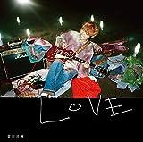 【Amazon.co.jp限定】LOVE (通常盤) (オリジナルデカジャケ付)
