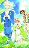 TOKYOヤマノテBOYS Portable HONEY MILK DISC (数量限定版:ドラマCD「HONEY MILK ver.CV:鈴村健一・森久保祥太郎・代永翼」同梱)