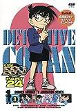 名探偵コナン PART24 Vol.3 [DVD]
