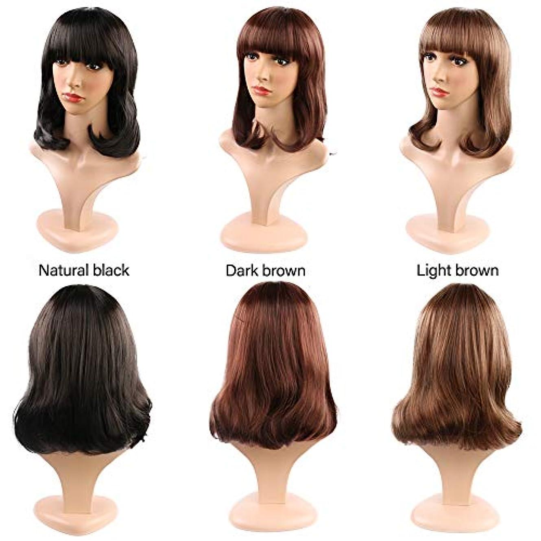 正確に検索エンジン最適化プロット女性のためのストレートフラット前髪ショートボブウィッグ合成かつら耐熱完全な頭部の髪の交換ウィッグミディアムの長さ (Color : Light Brown)