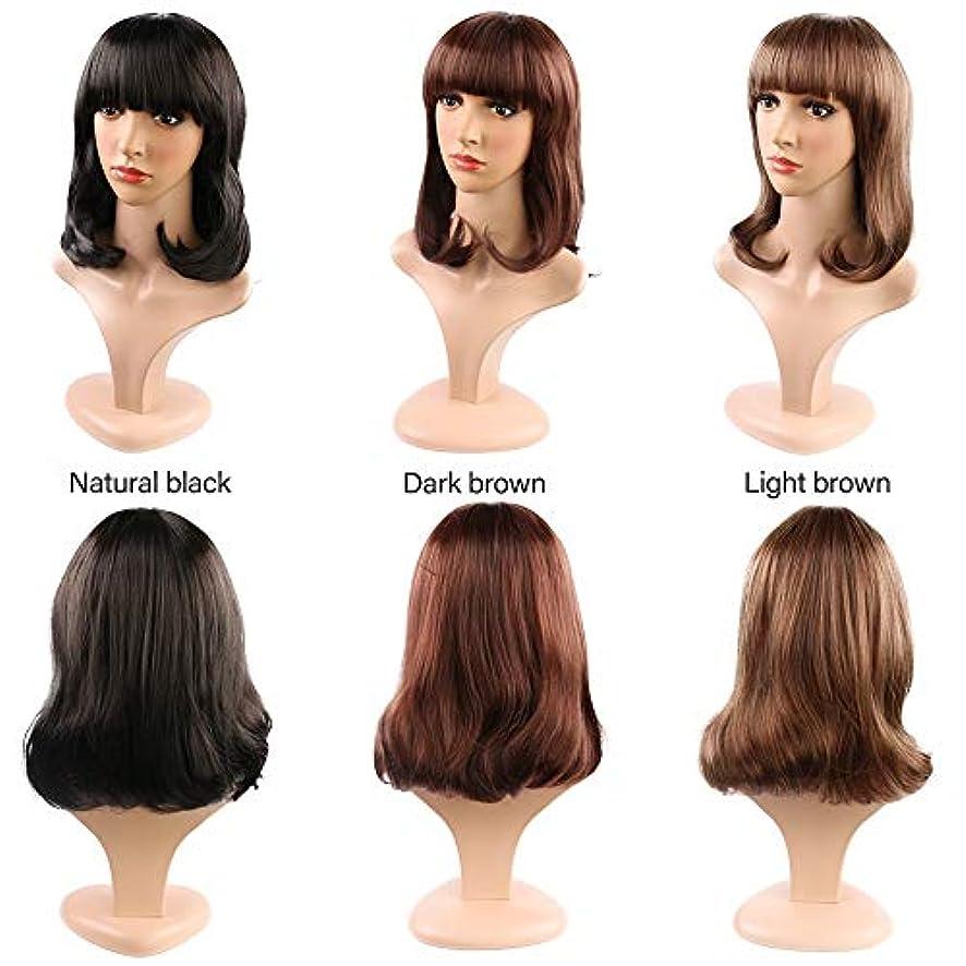 ファイル良心的誇張する女性のためのストレートフラット前髪ショートボブウィッグ合成かつら耐熱完全な頭部の髪の交換ウィッグミディアムの長さ (Color : Light Brown)
