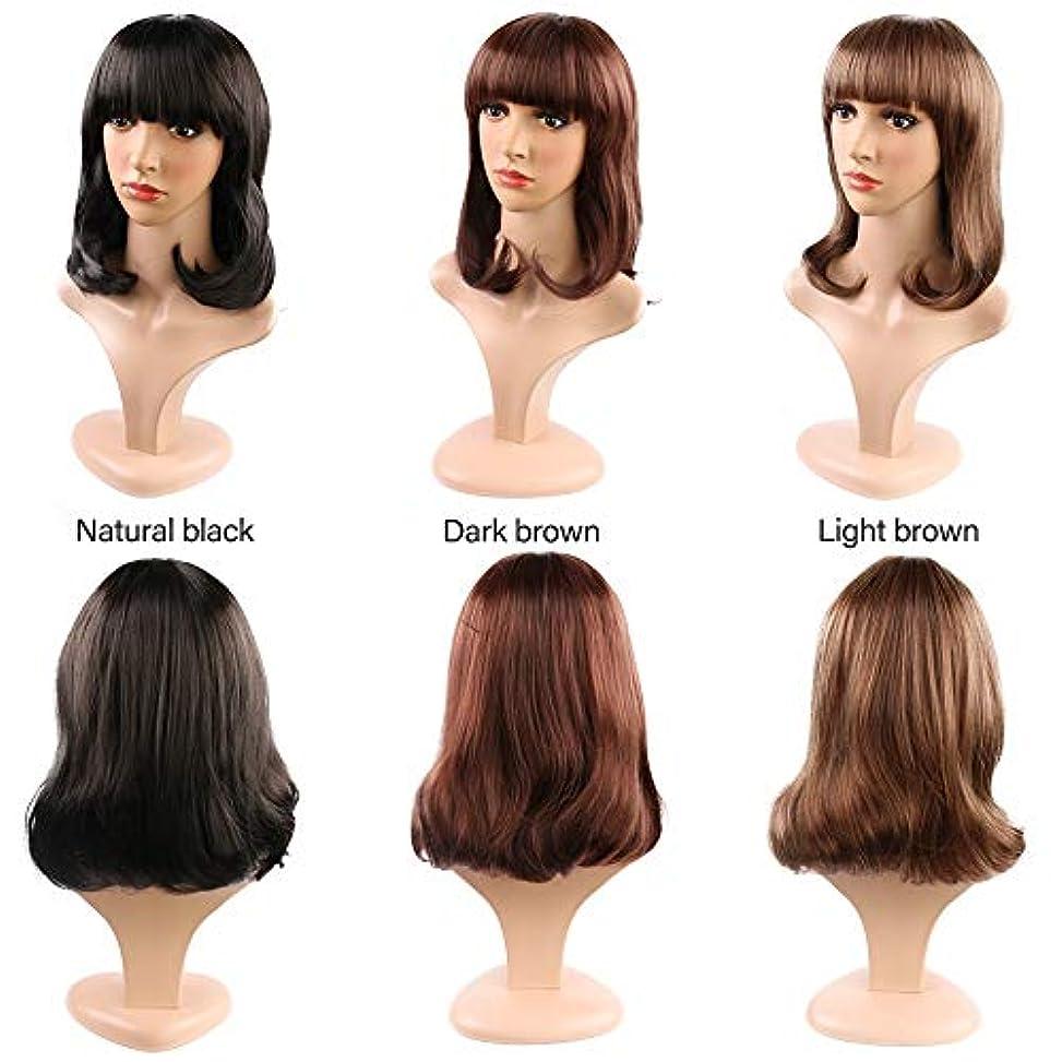 潤滑する矛盾する子犬女性のためのストレートフラット前髪ショートボブウィッグ合成かつら耐熱完全な頭部の髪の交換ウィッグミディアムの長さ (Color : Light Brown)