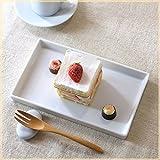 スクエアフラットプレート 19.5cm 角皿 中皿 ステーキ皿 カフェ食器 ケーキ皿 オシャレ シンプルプレート 白い食器 洋食器 国産 美濃焼