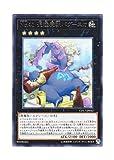 遊戯王 日本語版 CP17-JP042 No.41 泥睡魔獣バグースカ (レア)