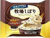 グリコ 牧場しぼり クッキー&ミルク 24入