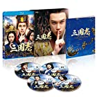 三国志 Secret of Three Kingdoms ブルーレイ BOX 3