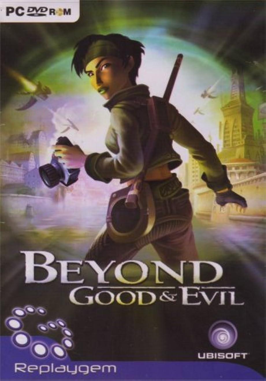 被る手配するバンドBeyond Good and Evil  (輸入版)