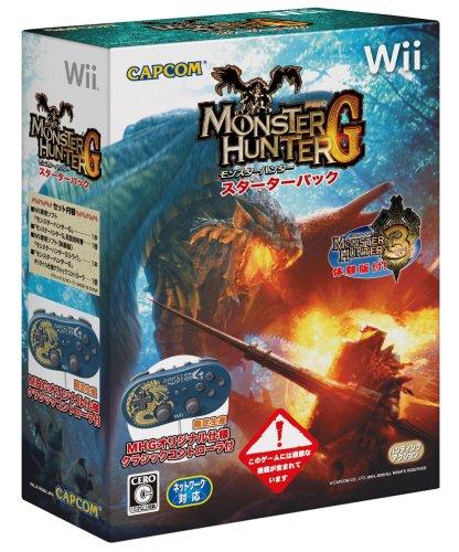 モンスターハンターG スターターパック(「オリジナル仕様クラシックコントローラ」&「モンスターハンター3(トライ)体験版」同梱)(初回入荷分) - Wiiの詳細を見る