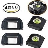 CamRebel EOS Kiss X6i X7i X7 X 9i X9 X 8i X8対応 ブラックCanon Ef 交換用 カメラファインダーアイカップ (水準器+アイカップ- Efを置き換)