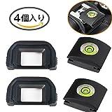 CamRebel EOS Kiss X6i X7i X7 X9i X9 X8i X8対応 ブラックCanon Ef 交換用 カメラファインダーアイカップ (水準器+アイカップ- Efを置き換)