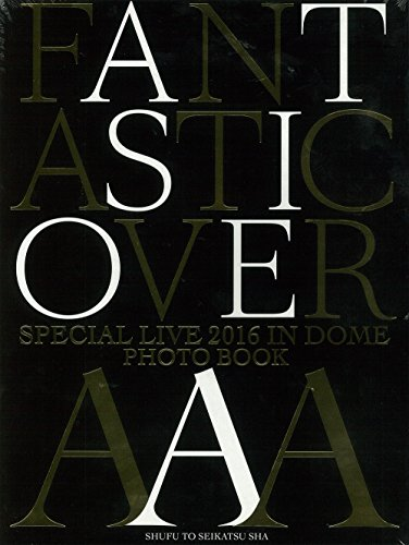 AAA SPECIAL LIVE 2016 IN DOME FANTASTIC OVER PhotoBook(仮)