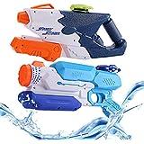 水鉄砲 ウォーターガン 超強力飛距離 大容量 高性能 夏の定番 プール ビーチ 水遊び おもちゃ みずてっぽう かっこいい 贈り物 子ども 大人用 (2セット)