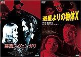 悪魔スヴェンガリ/遊星よりの物体X [DVD]