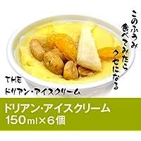 Keawjai ドリアンアイス ( 150ml 6個入り ) ドリアン ジャックフルーツ アイスクリーム タイ 本場 有名店 ゲウチャイ