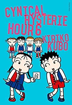 [Kiriko Kubo]のCynical Hysterie Hour Vol.6 (English Edition)