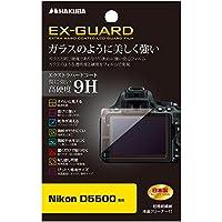 HAKUBA デジタルカメラ液晶保護フィルム EX-GUARD Nikon D5500専用 EXGF-ND5500
