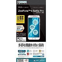 ラスタバナナ ZenFone 4 Selfie Pro ZD552KL フィルム 平面保護 衝撃吸収 フルスペック 高光沢 液晶保護 JE866ZD552