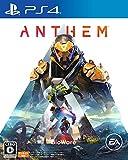 Anthem(アンセム) 【予約特典】?Legion of Dawn レンジャーアーマーパックとレジェンダリーウェポン ?ファウンダーズ・プレイヤーバナー 同梱 - PS4