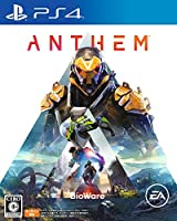 Anthem(アンセム) 【予約特典】•Legion of Dawn レンジャーアーマーパックとレジェンダリーウェポン •ファウンダーズ・プレイヤーバナー 同梱 - PS4