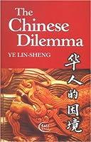 Chinese Dilemma