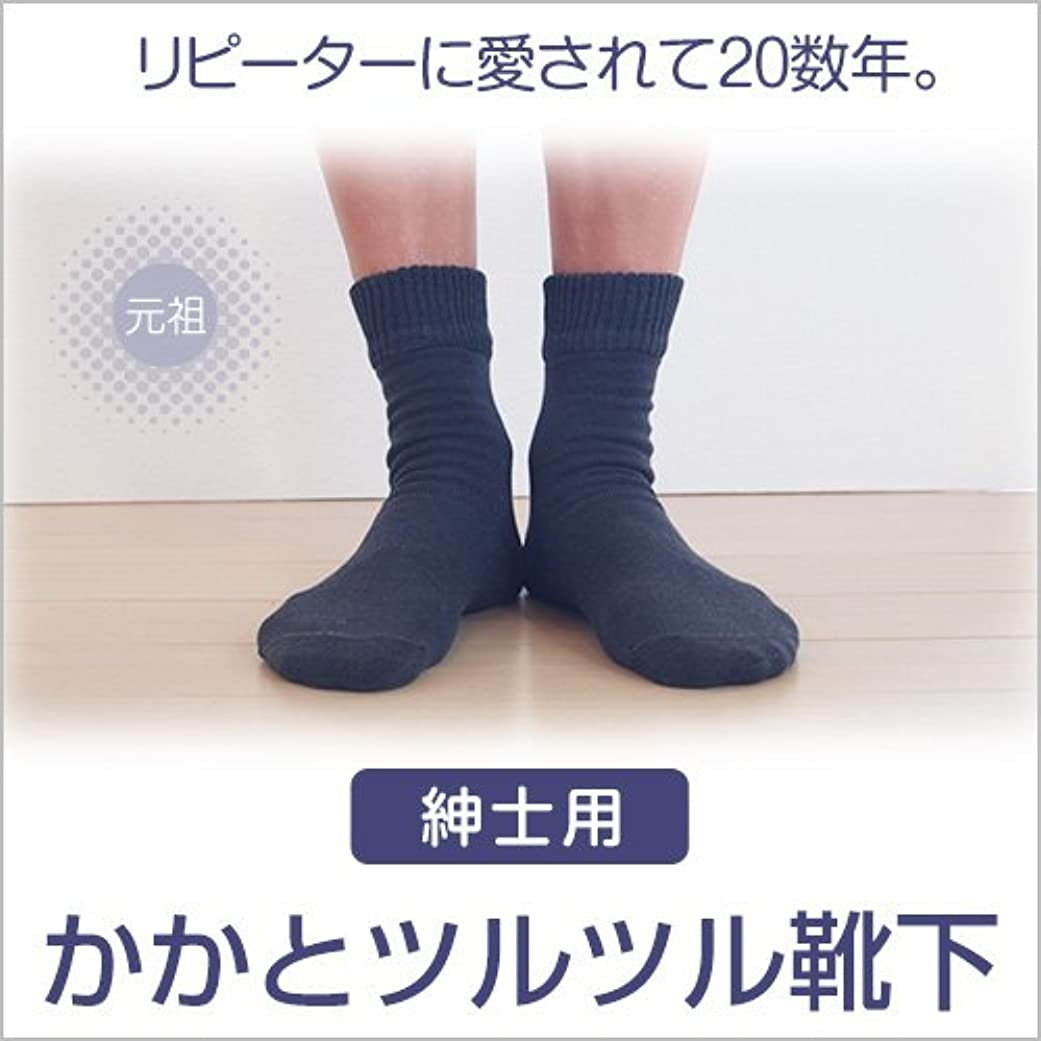 カフェミスペンドそれにもかかわらず男性用 かかと ツルツル 靴下 ネイビー 24-26cm 角質 ケア ひび割れ 対策 太陽ニット 700