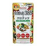 Rich Diet 生酵素×ココナッツダイエット 72粒
