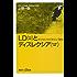 LD(学習障害)とディスレクシア(読み書き障害) (講談社+α新書)