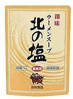 創味食品 ラーメンスープ 北の塩 ( 1kg )