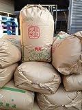 28年産 福島県産 コシヒカリ 玄米 30kg(10×3)